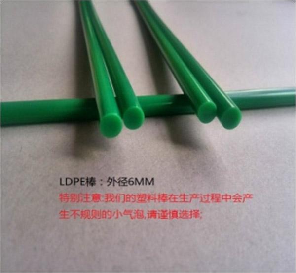 塑料棒生产厂家